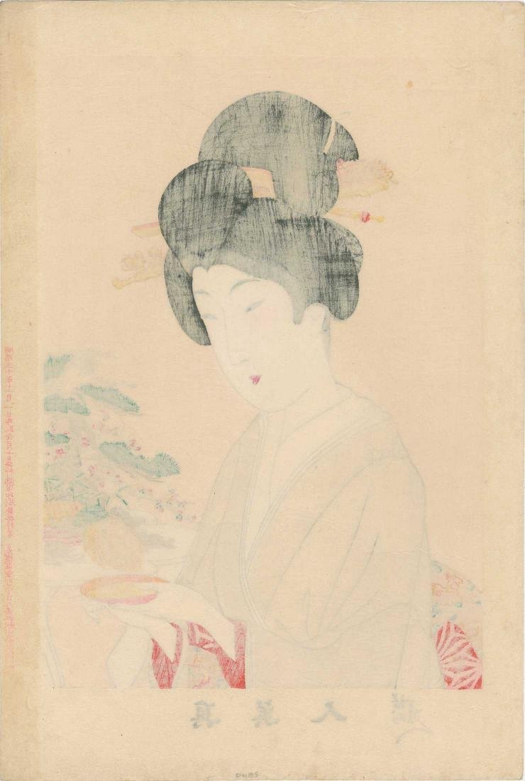 Chikanobu Toyohara: Beauty Offering Saki in a Flat Cup - 3