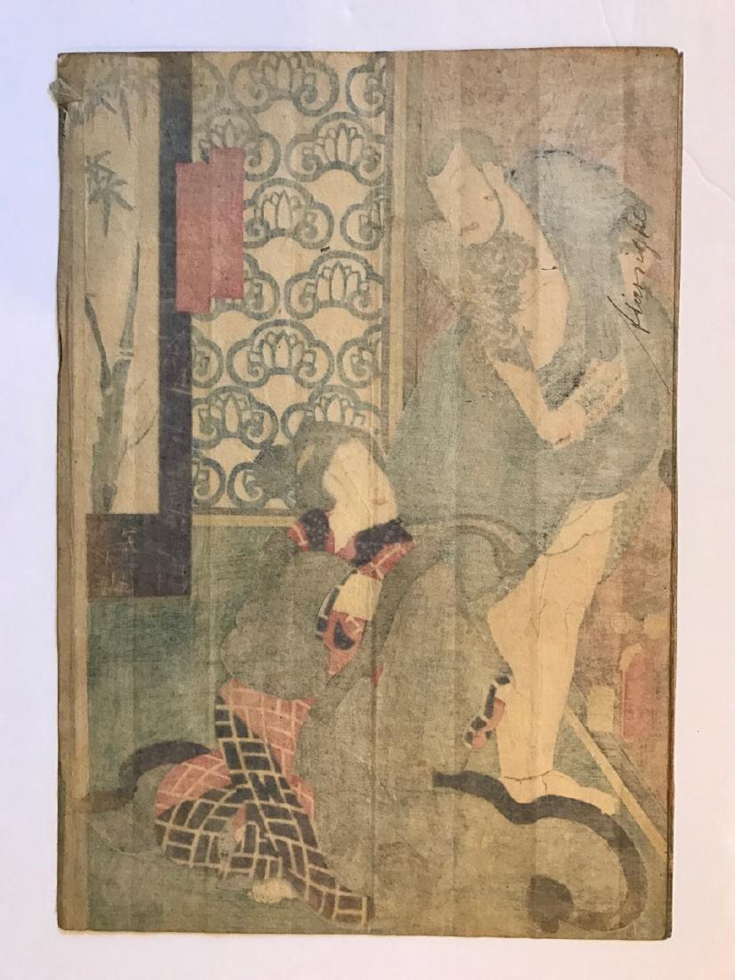 Utagawa Kunisada: Yakusha-e - 2
