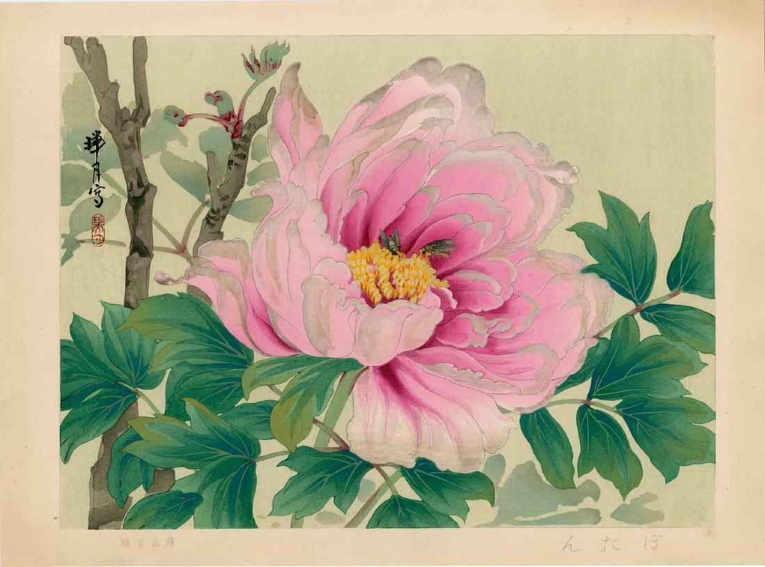 Ikeda Zuigetsu: Bees on a Peony Flower