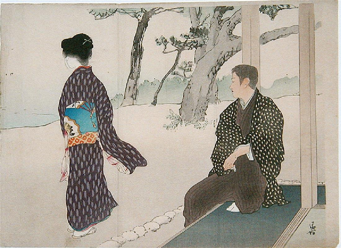 Kaburagi Kiyokata: A Couple by the Sea