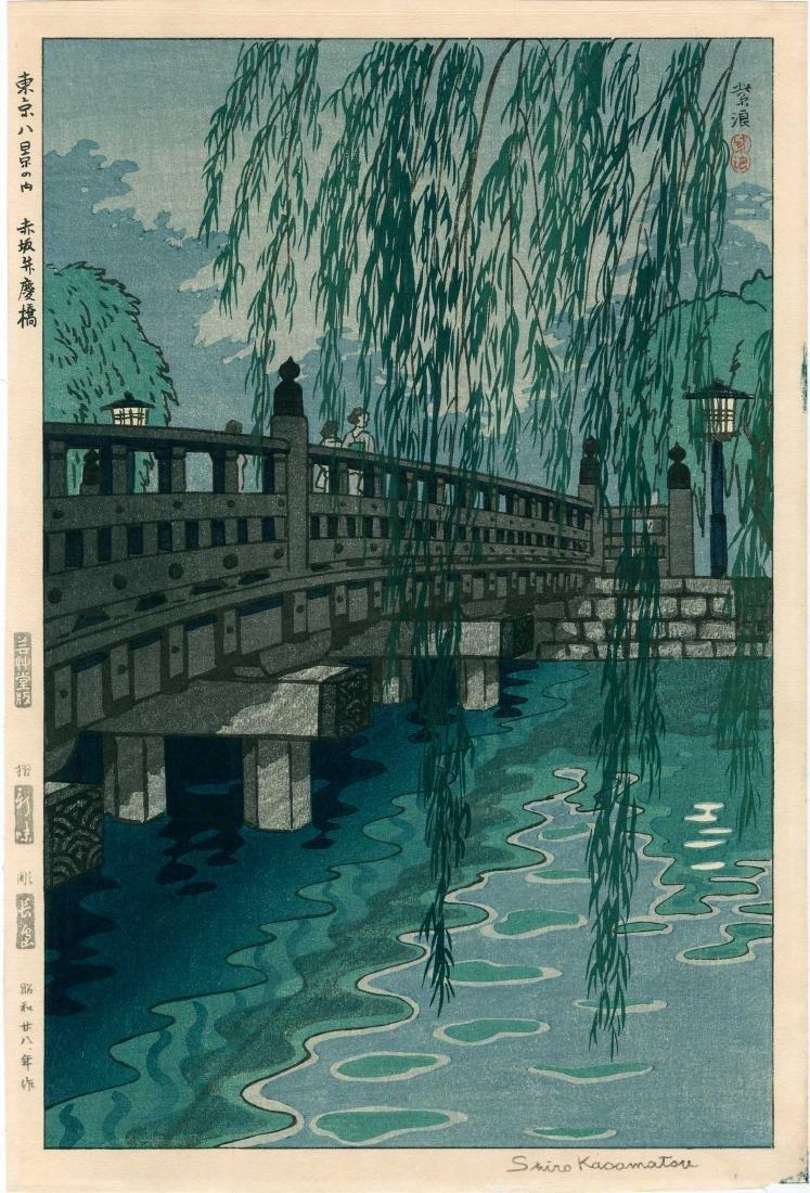 Kasamatsu Shiro: Benkeibashi Bridge, Akasaka