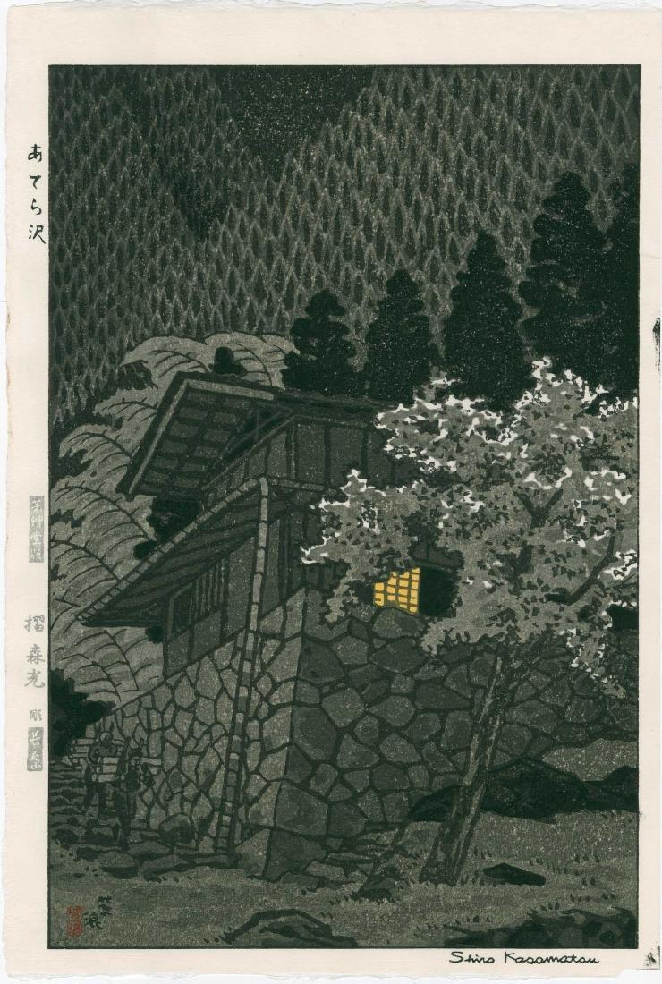 Kasamatsu Shiro: Mountain Stream of Atara