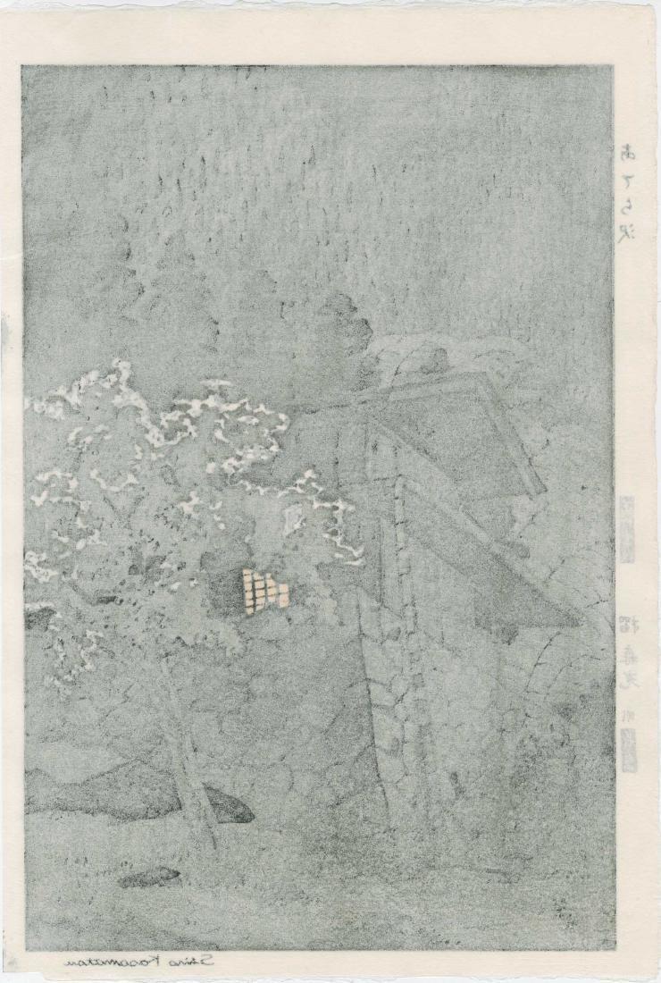 Kasamatsu Shiro: Mountain Stream of Atara - 2