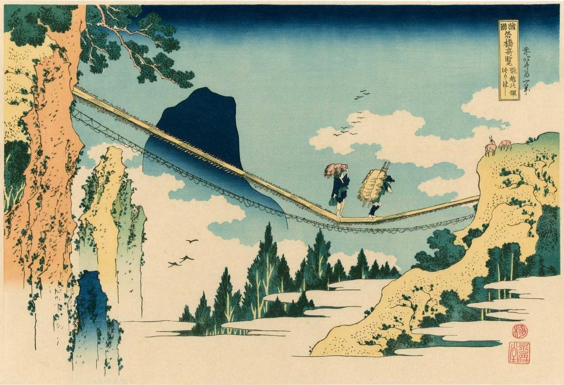 Katsushika Hokusai: Bridge Between Hida & Etchu