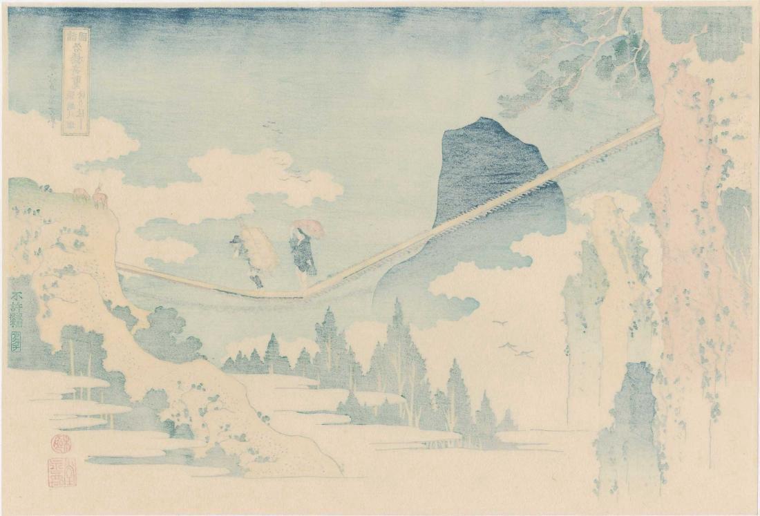 Katsushika Hokusai: Bridge Between Hida & Etchu - 2