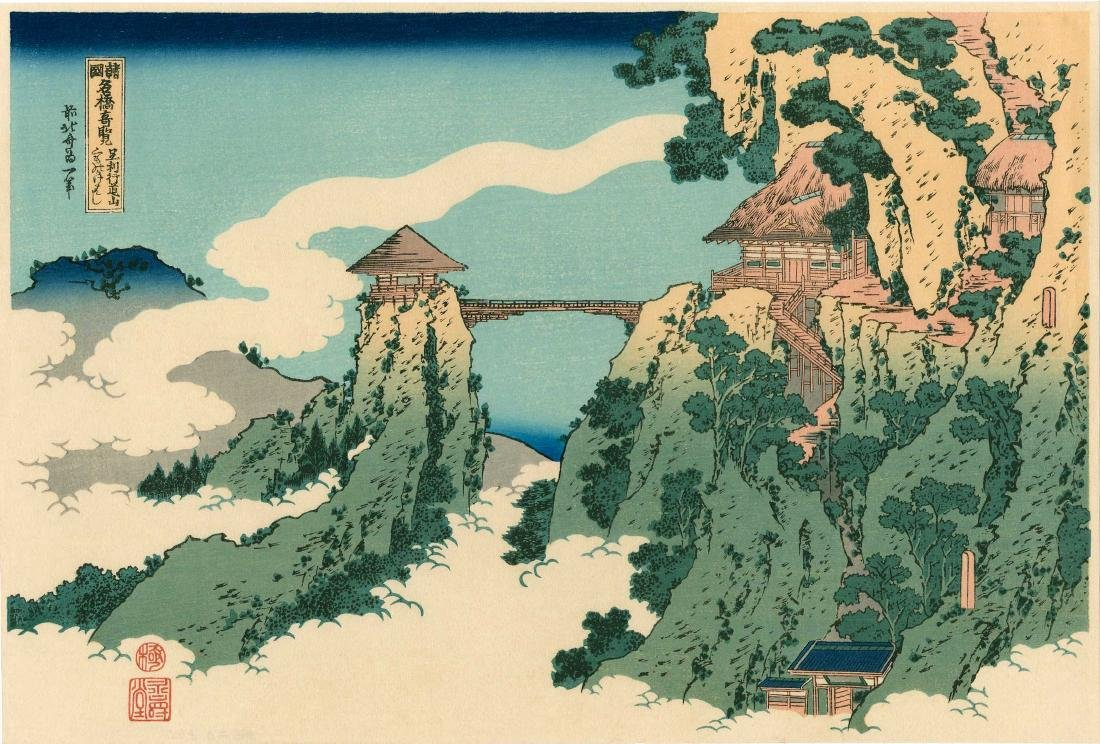Katsushika Hokusai: Hanging Cloud Bridge at Mt. Gyodo