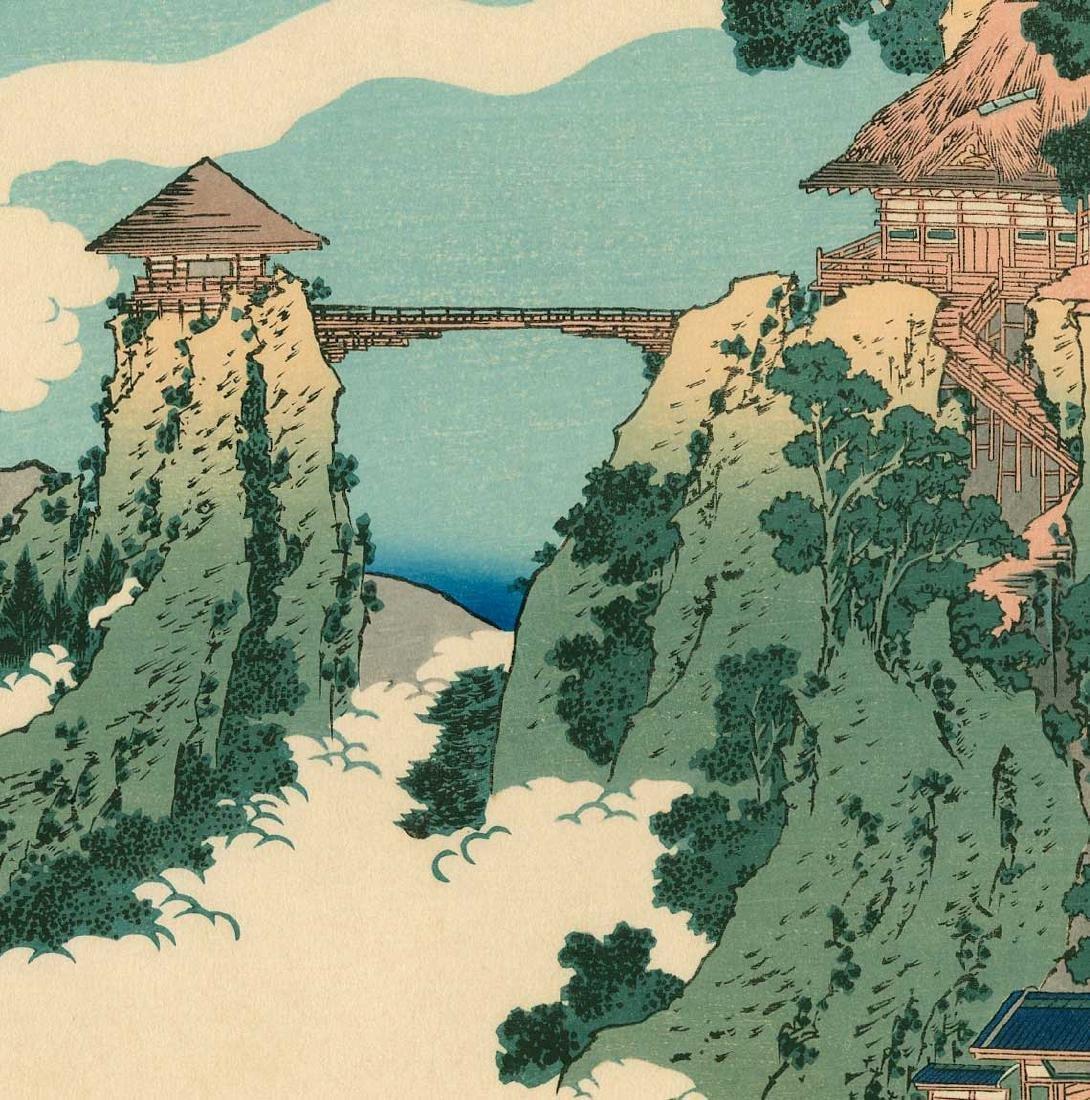 Katsushika Hokusai: Hanging Cloud Bridge at Mt. Gyodo - 2