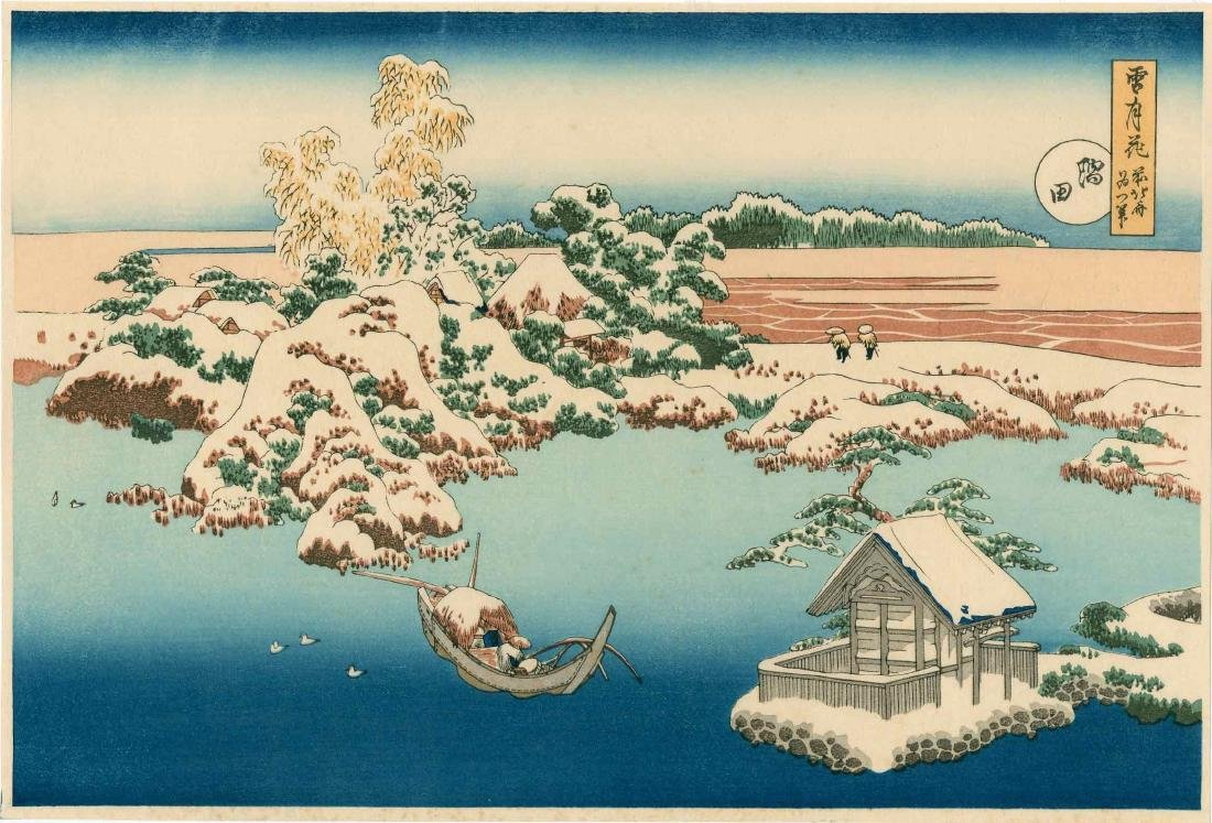 Katsushika Hokusai: Snow on the Sumida River