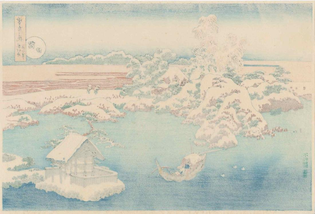 Katsushika Hokusai: Snow on the Sumida River - 2