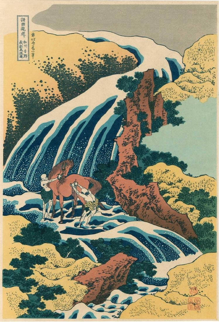 Katsushika Hokusai: The Waterfall at Yoshino