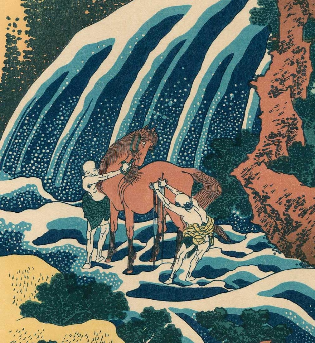 Katsushika Hokusai: The Waterfall at Yoshino - 2
