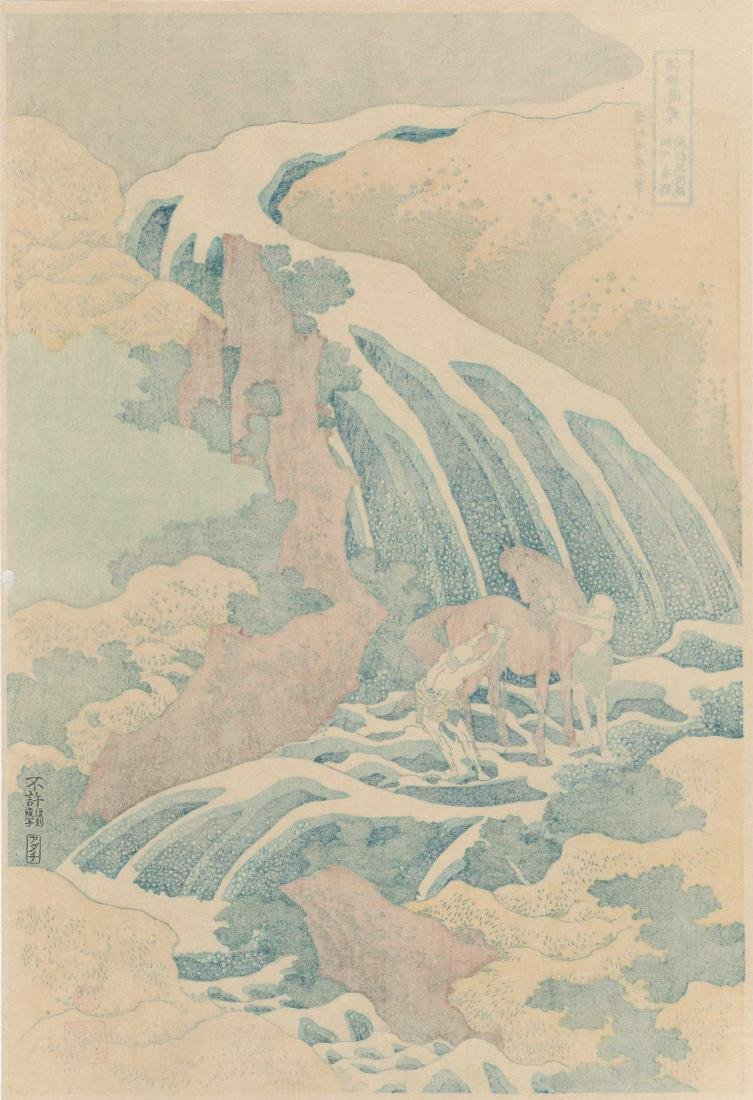 Katsushika Hokusai: The Waterfall at Yoshino - 3