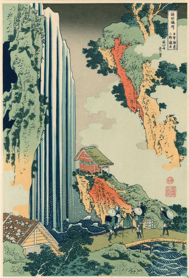 Katsushika Hokusai: Waterfall at Ono on Kisokaido Road