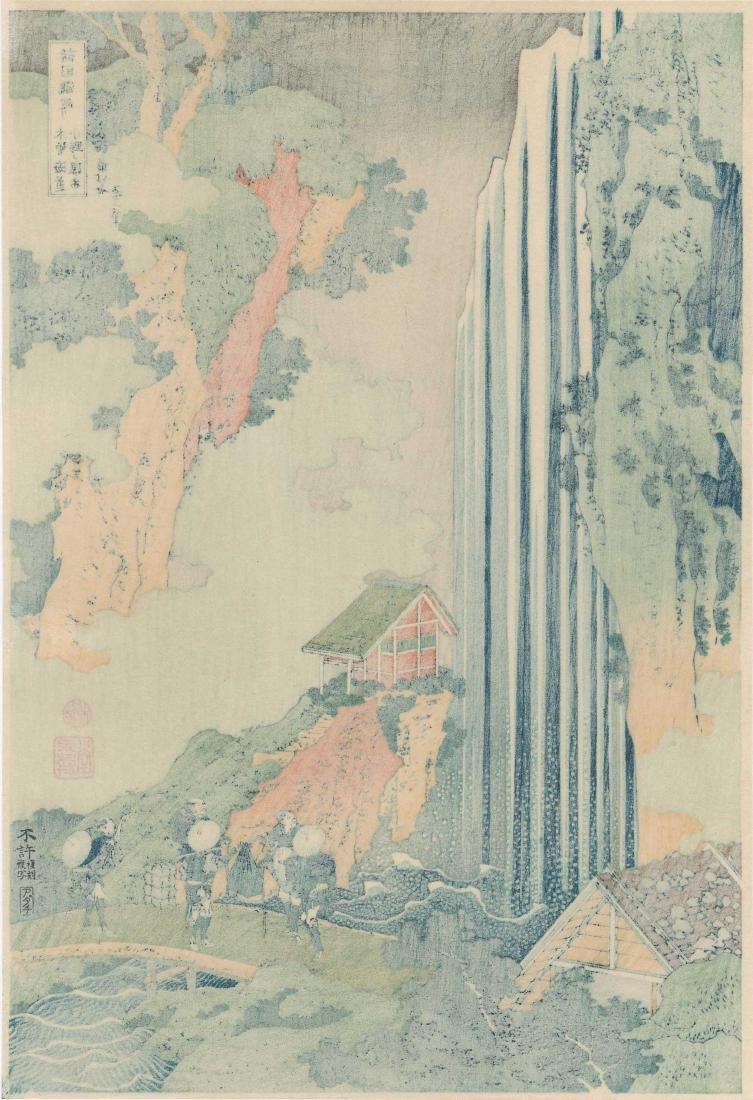 Katsushika Hokusai: Waterfall at Ono on Kisokaido Road - 2