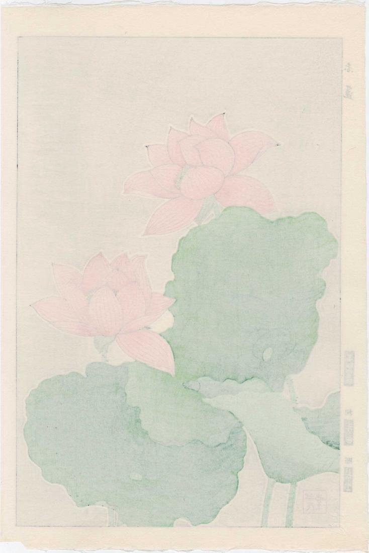 Kawarazaki Shodo: Lotus Blossoms - 2