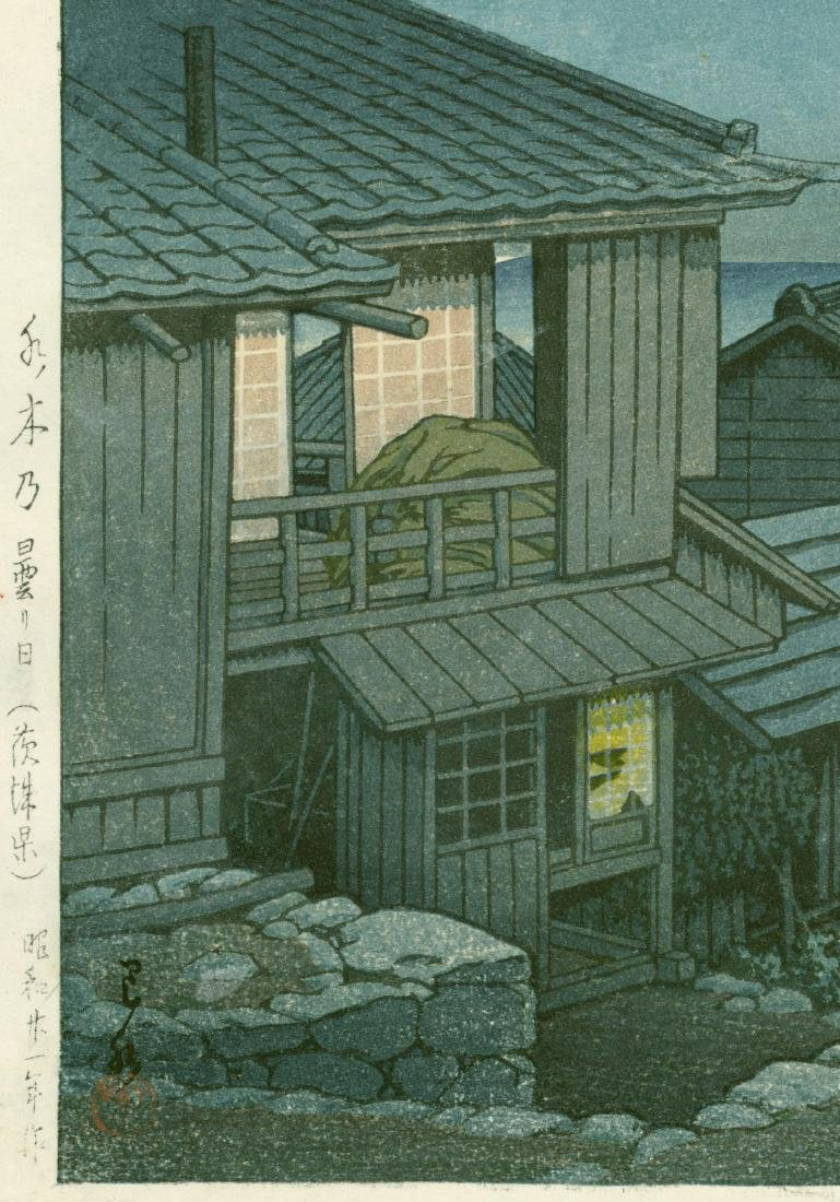 Kawase Hasui: Cloudy Day at Mizuki, First Edition - 4