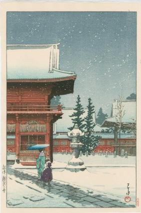 Kawase Hasui: Nezu Shrine in Snow