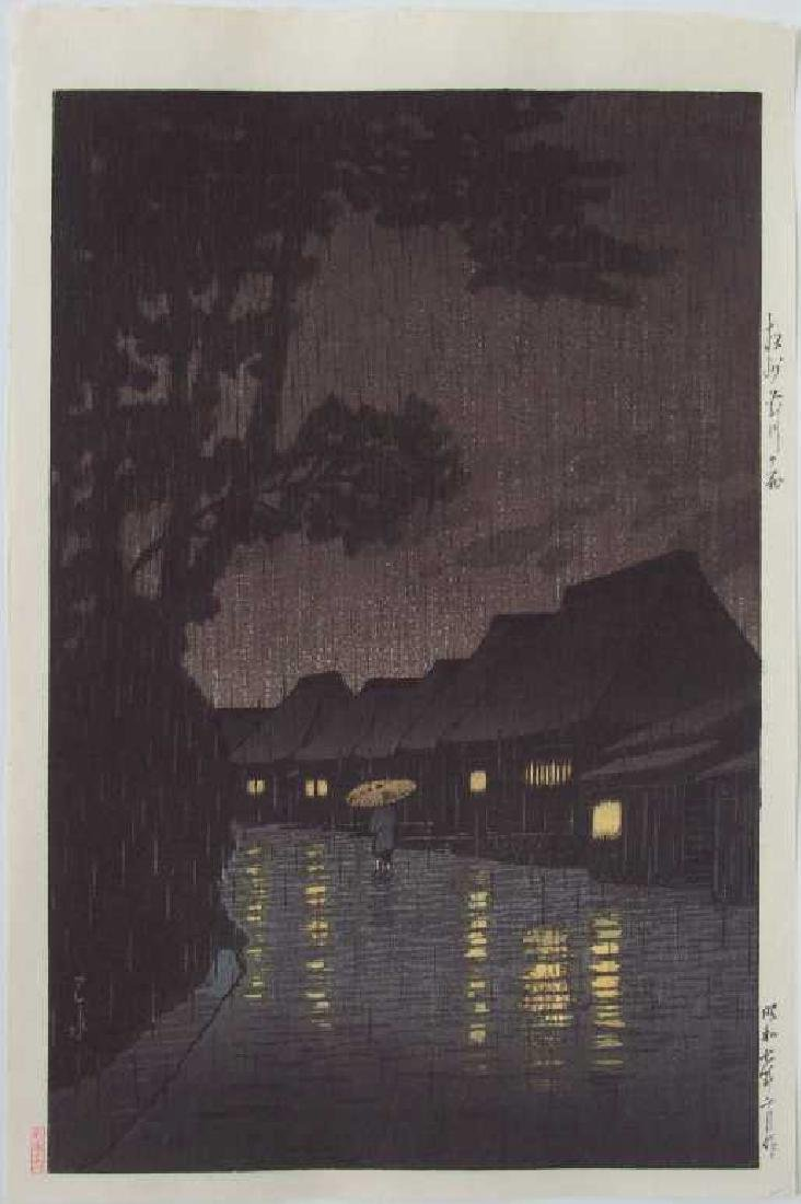 Kawase Hasui: Rainy Night at Maekawa+Bonus Print