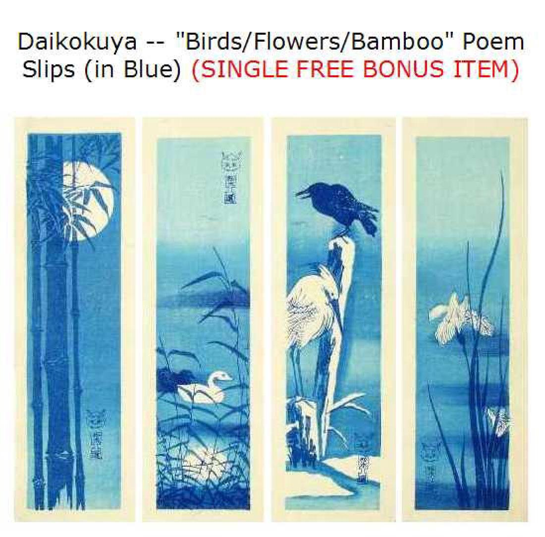 Kawase Hasui: Rainy Night at Maekawa+Bonus Print - 2