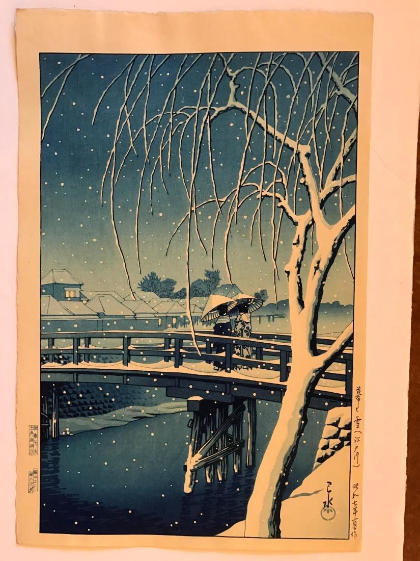 Kawase Hasui: Snow at Edo River