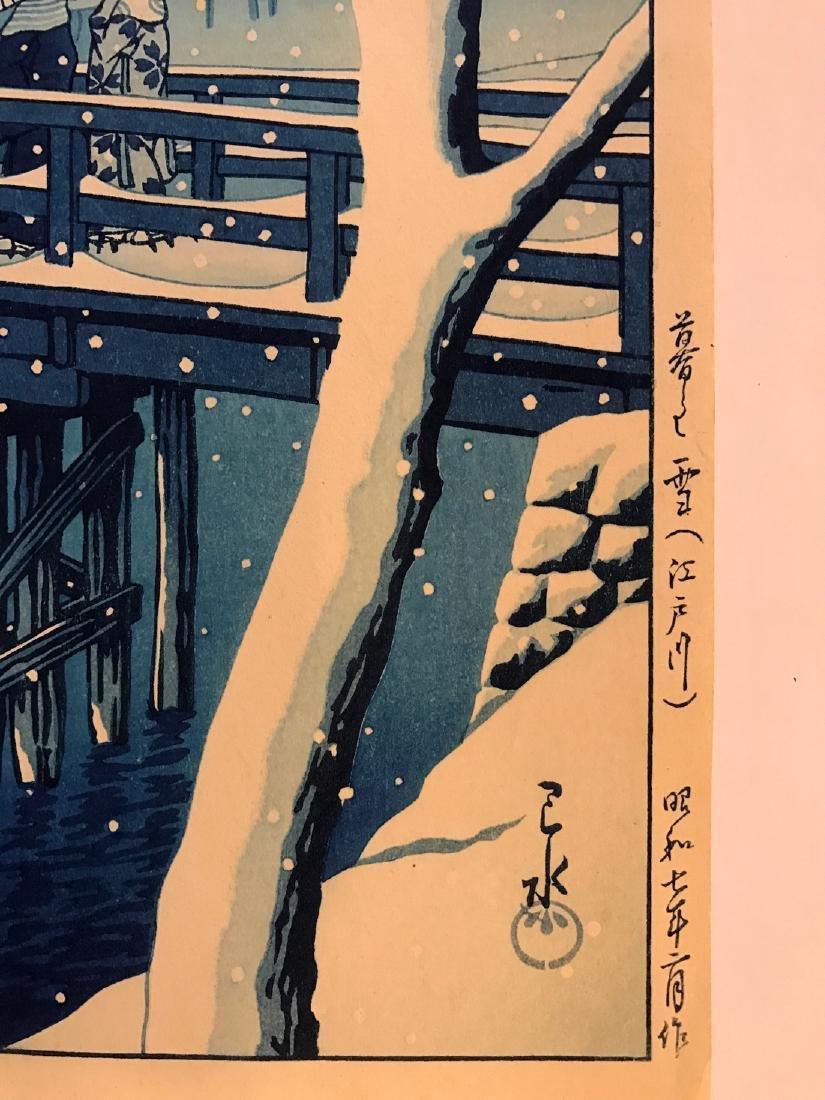 Kawase Hasui: Snow at Edo River - 2