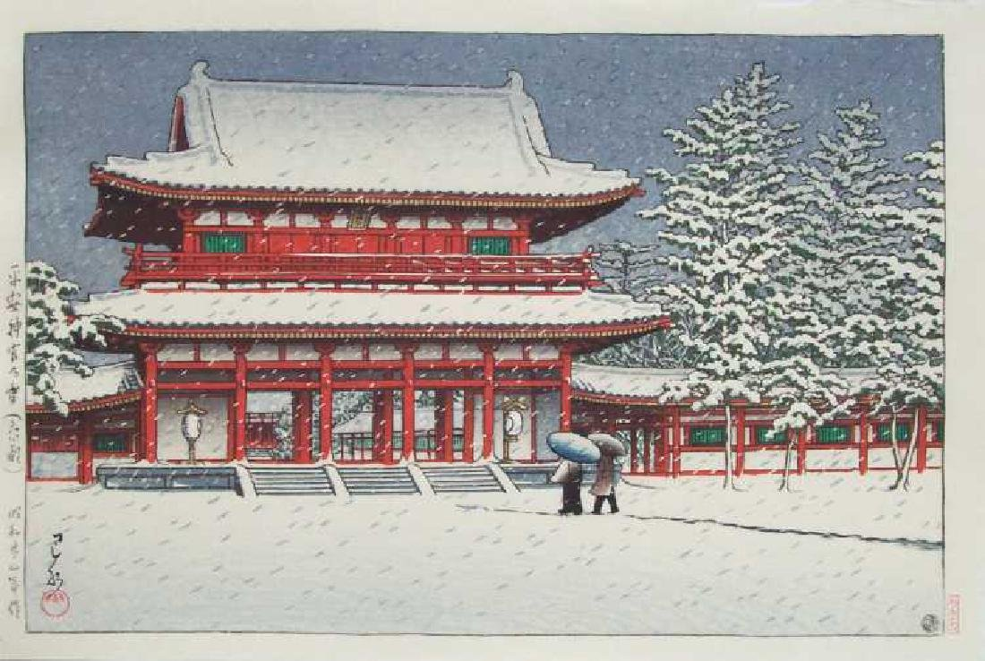 Kawase Hasui: Snow at Heian Shrine, Kyoto+Bonus Print