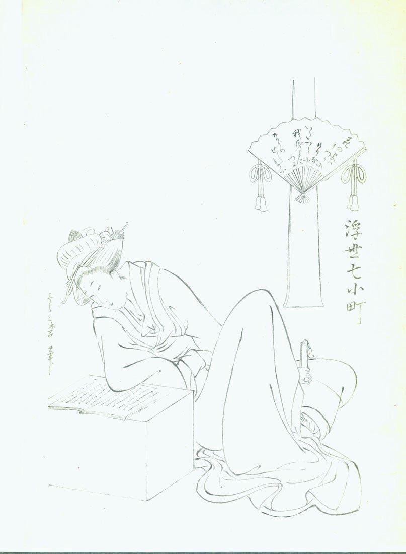 Kitagawa Utamaro: Hanshita of Ono no Komachi