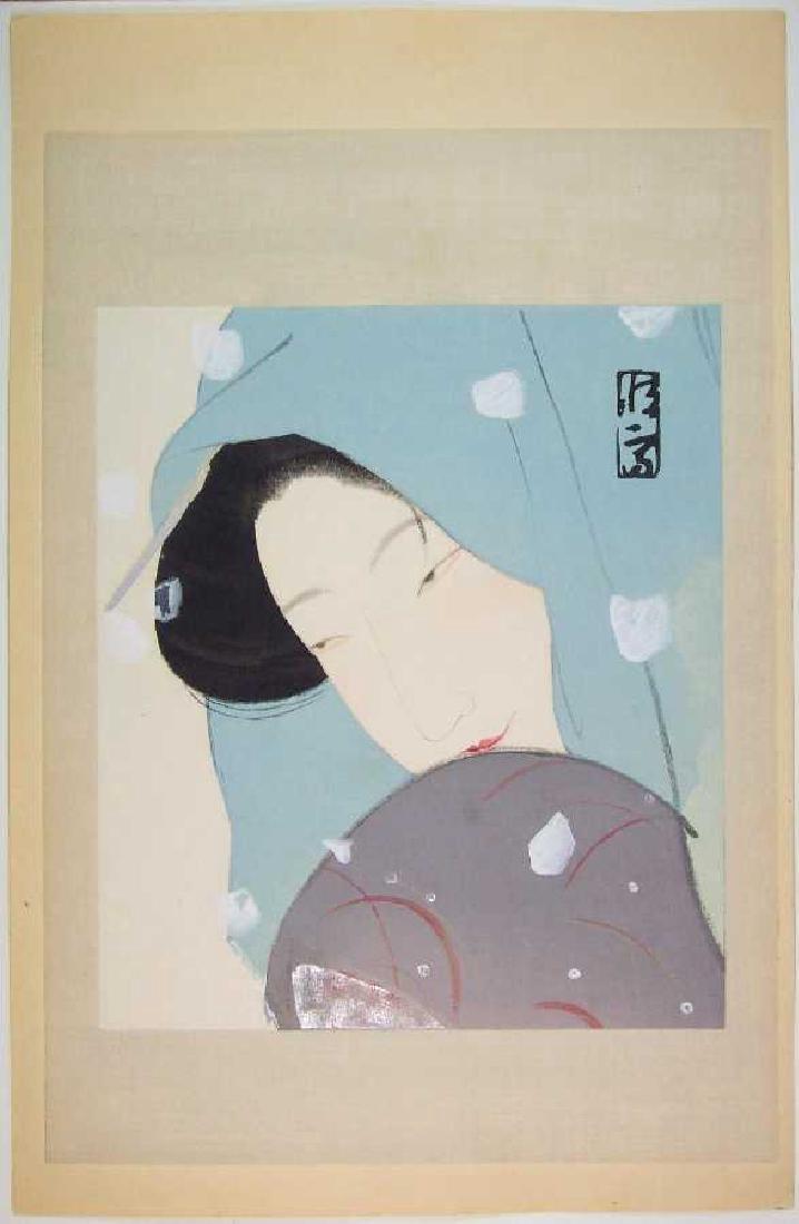 Kitano Tsunetomi: The Heroine Umekawa+Bonus Print