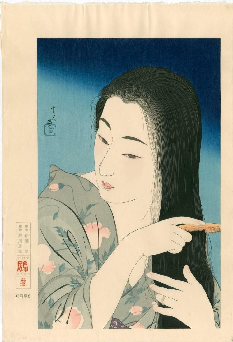 Kotondo Torii: Beauty Combing Her Hair