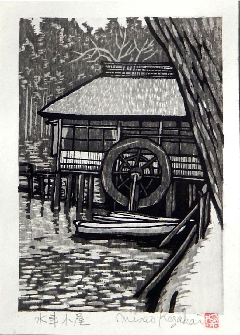 Misao Kozakai: River Scene