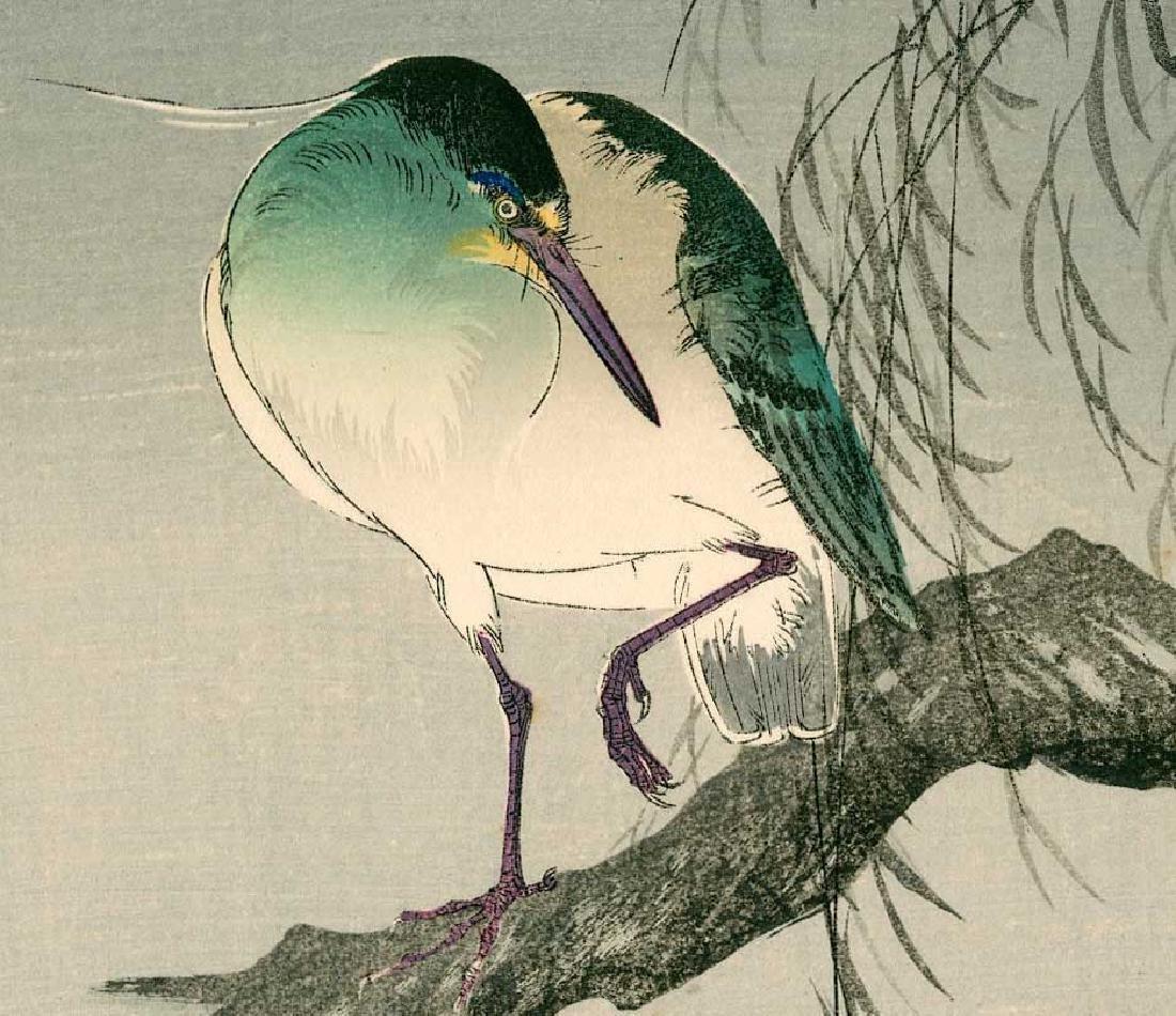 Ohara Koson: Night Heron in a Willow Tree - 2