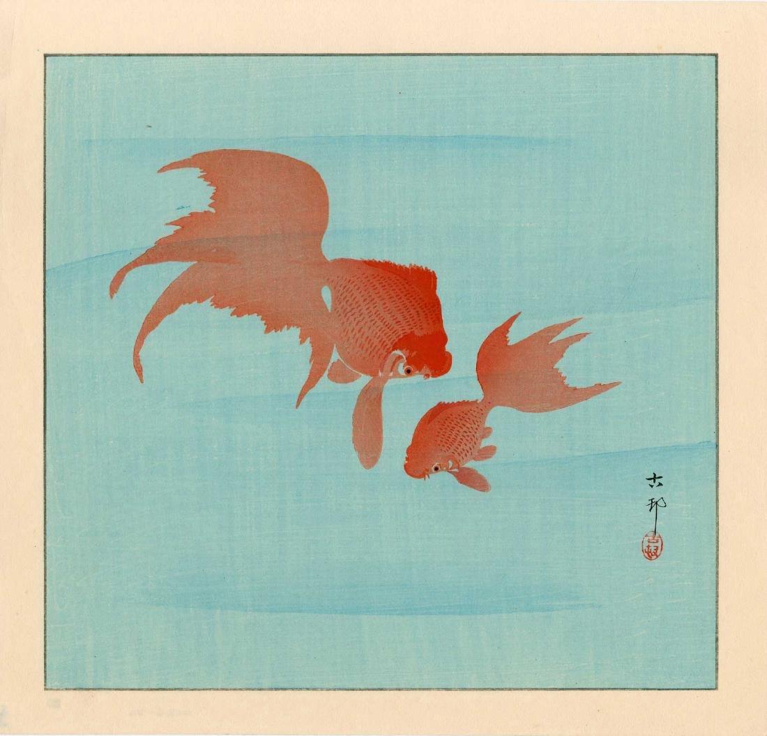 Ohara Koson: Two Goldfish