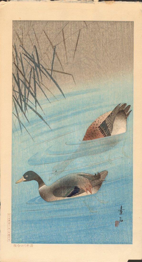 Soseki Komori: Mallard Ducks