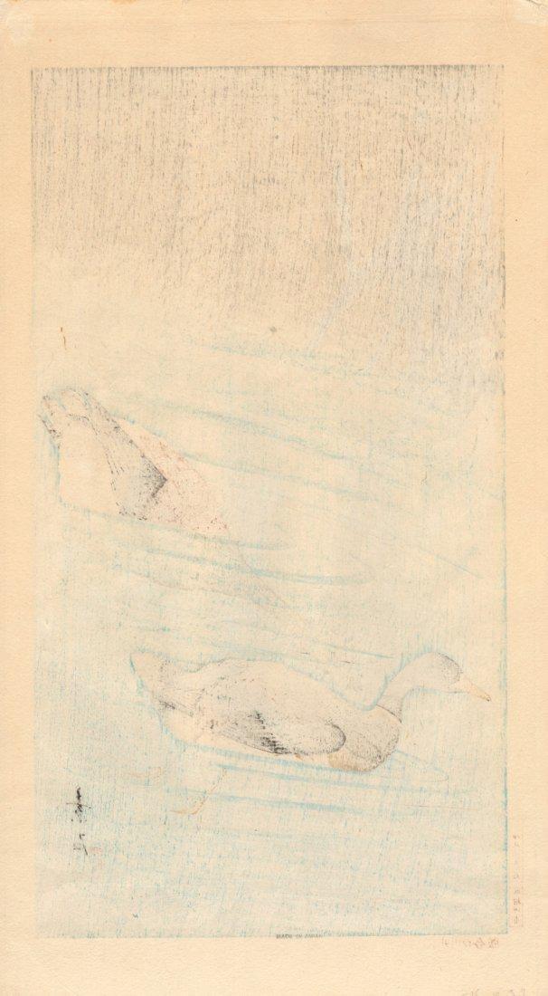 Soseki Komori: Mallard Ducks - 2