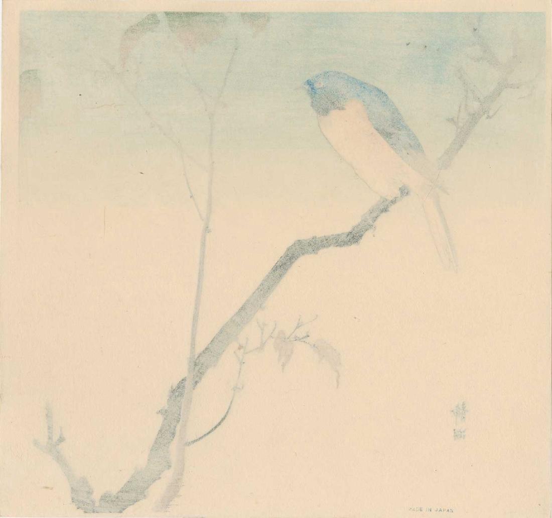 Seiko Okuhara: Blue Bird Perched on a Branch - 2