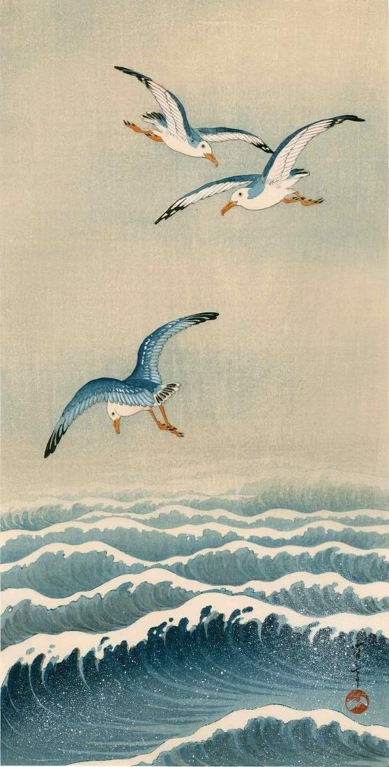 Seitei Watanabe: Seagulls Over Rough Sea