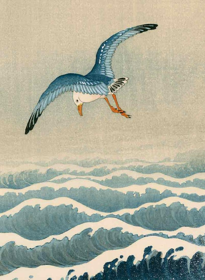Seitei Watanabe: Seagulls Over Rough Sea - 2