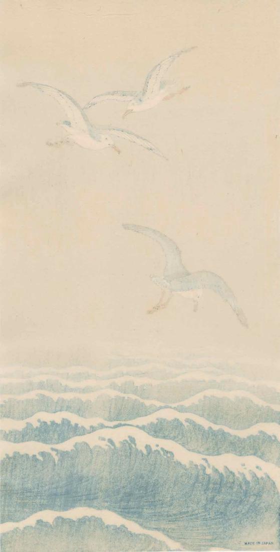 Seitei Watanabe: Seagulls Over Rough Sea - 3