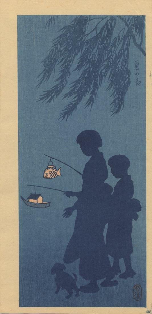 Shiro Kasamatsu: 2 Children with Lanterns