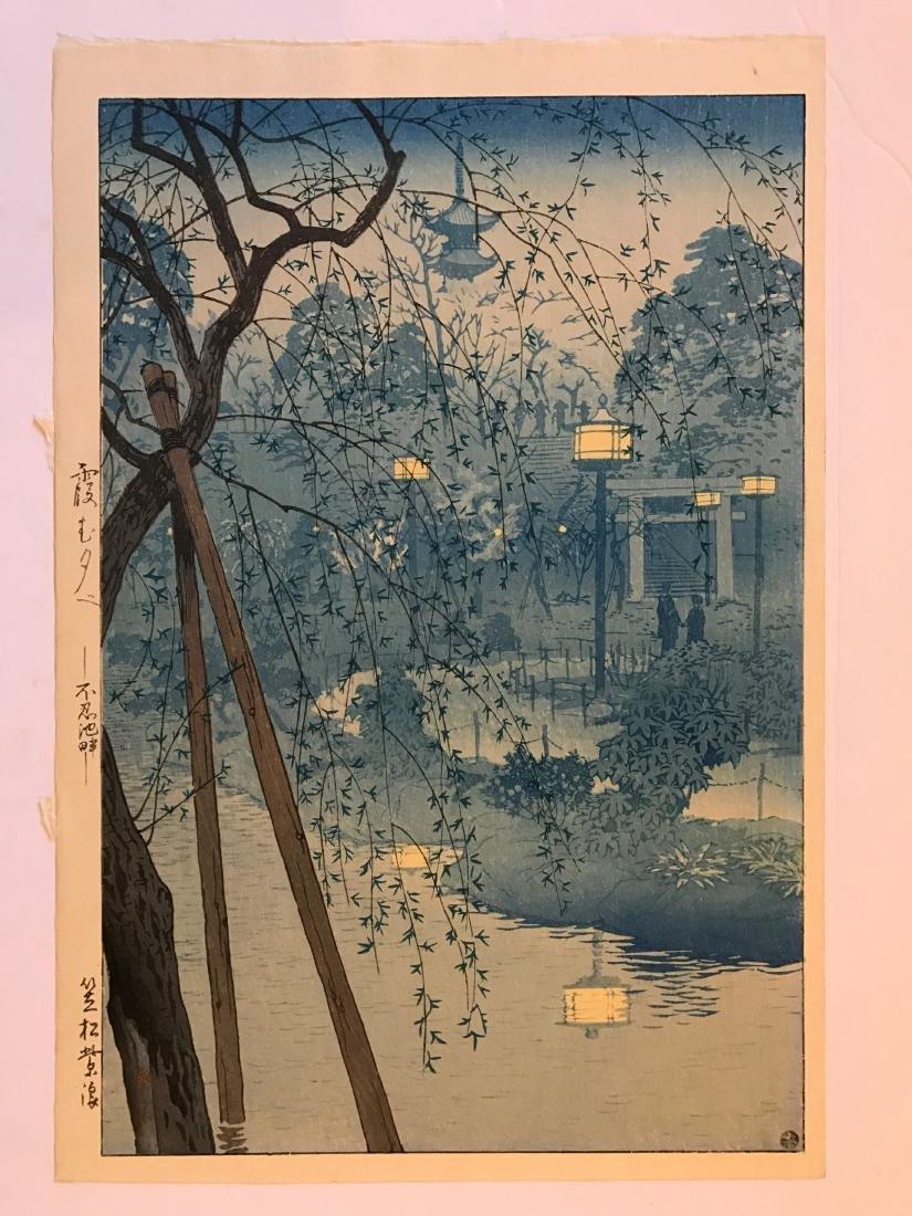 Shiro Kasamatsu: Misty Evening at Shinobazu Pond
