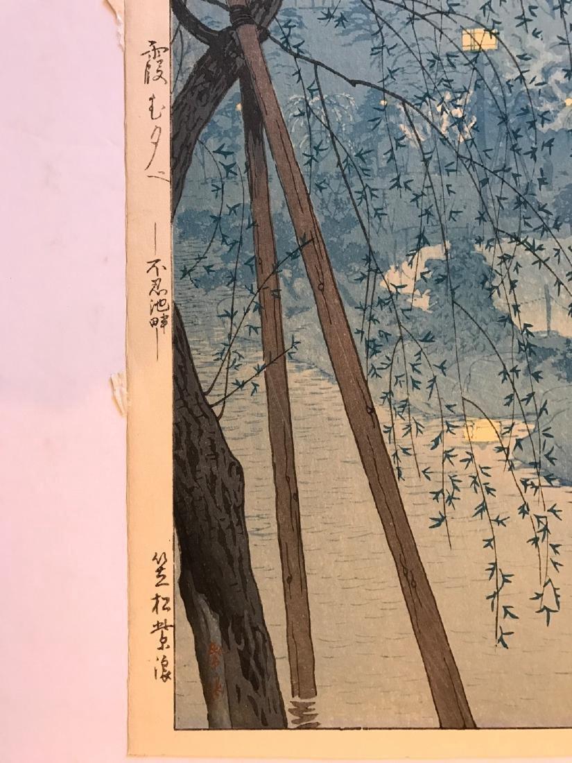 Shiro Kasamatsu: Misty Evening at Shinobazu Pond - 2