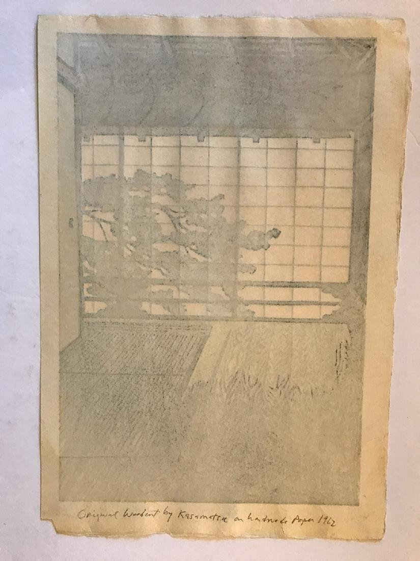 Shiro Kasamatsu: Passage - 2