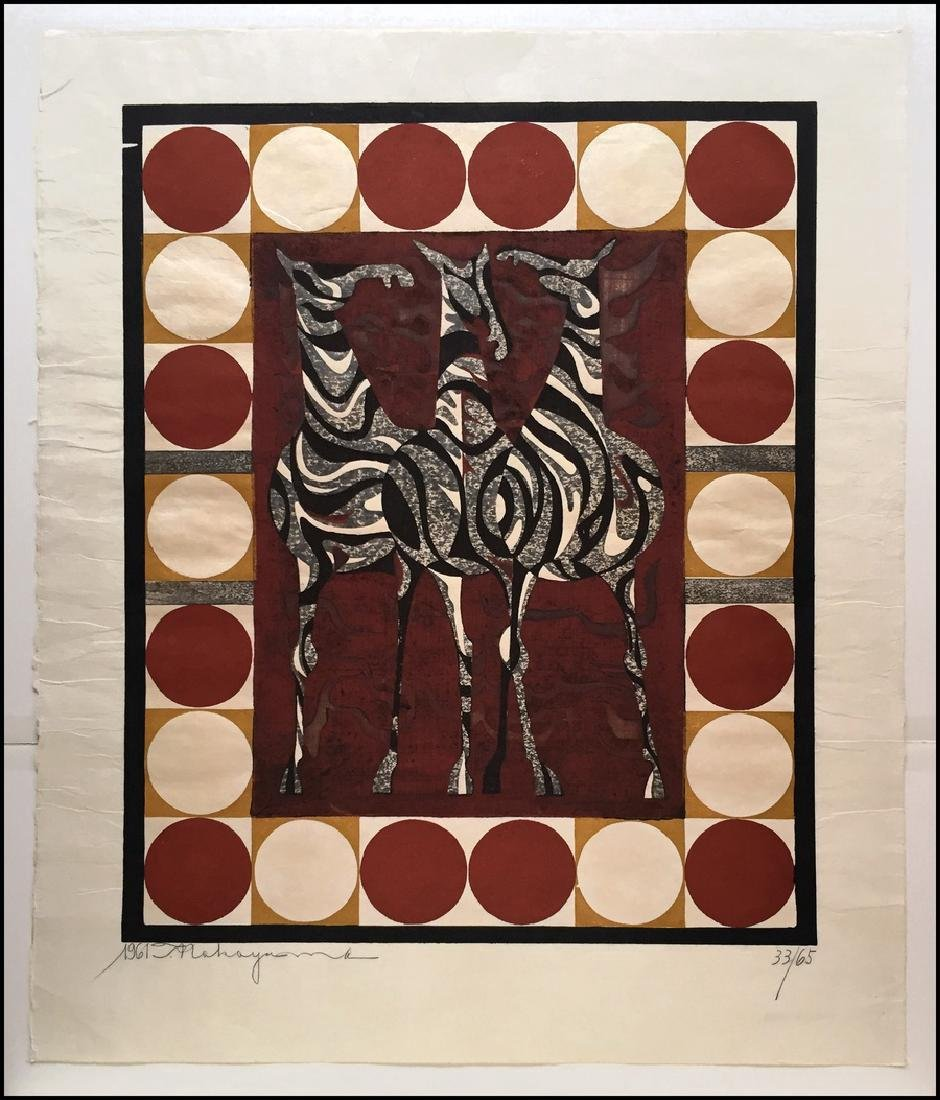 Tadashi Nakayama: Flaming Horses