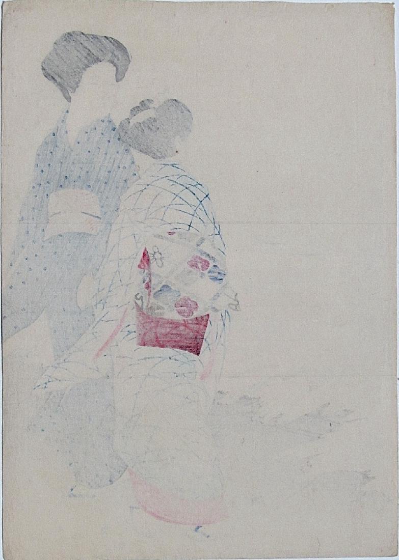 Takeuchi Keishu: Two Women at the Beach - 2