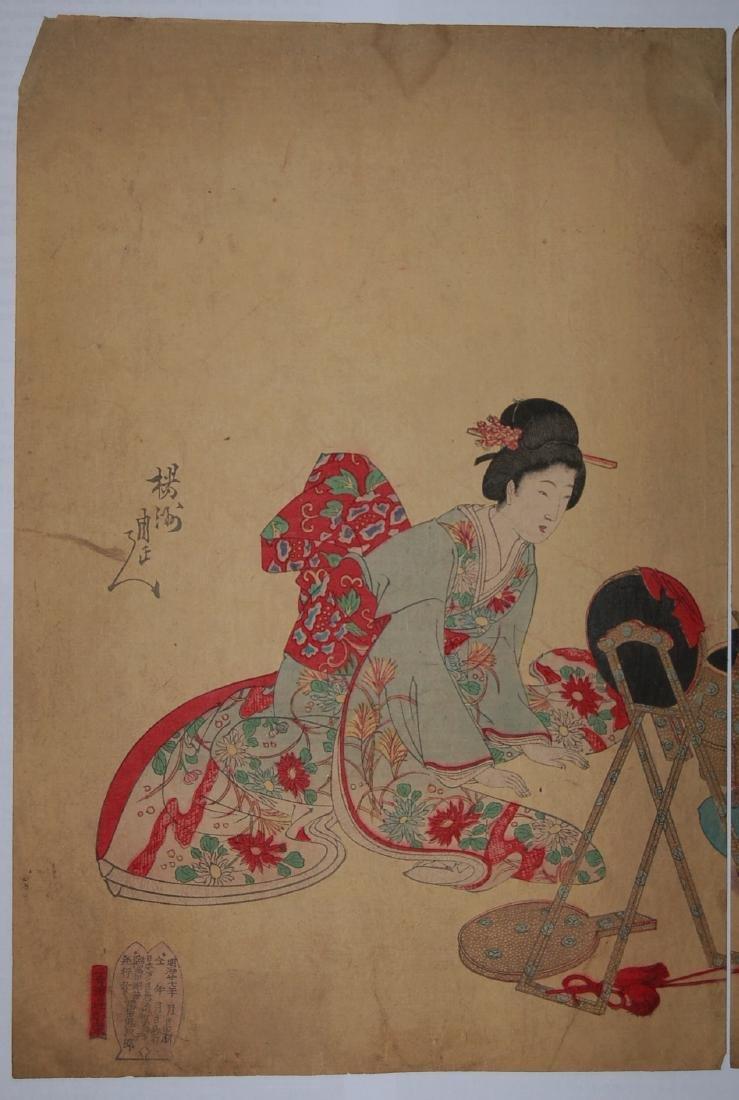 Toyohara Chikanobu: Hair Styling - 2