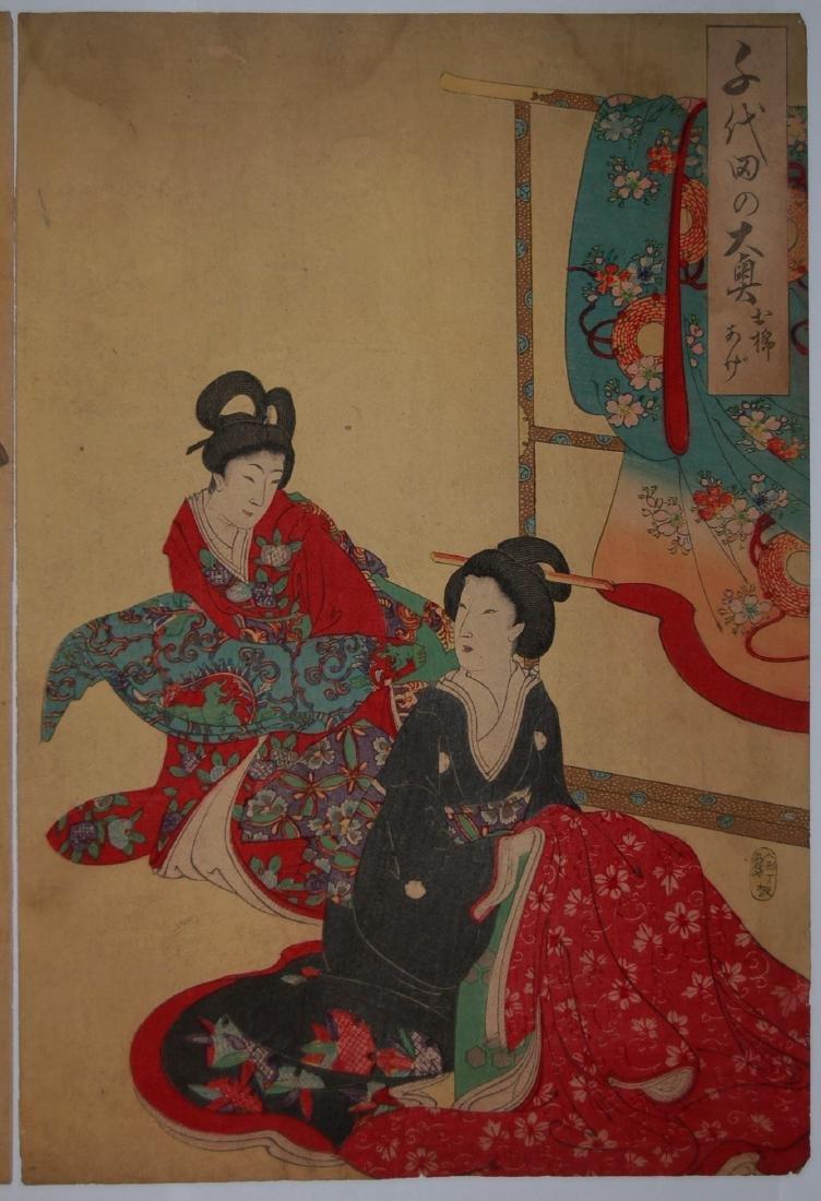 Toyohara Chikanobu: Hair Styling - 4