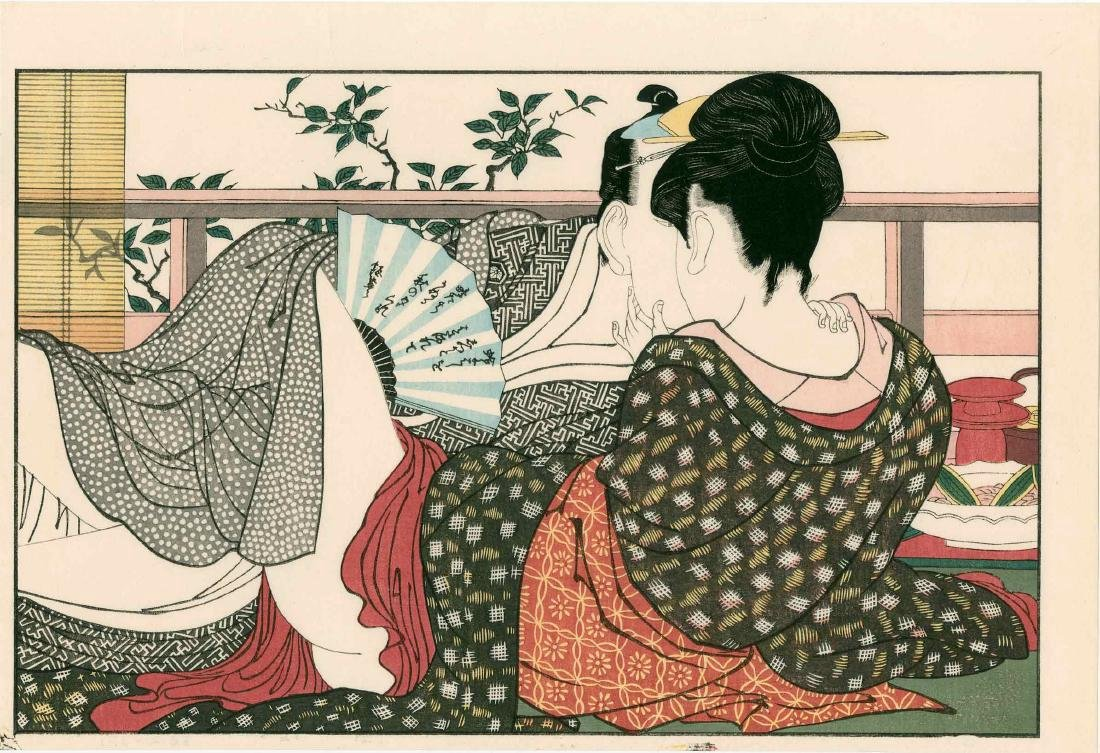 Utamaro: Lovers in an Upstairs Room