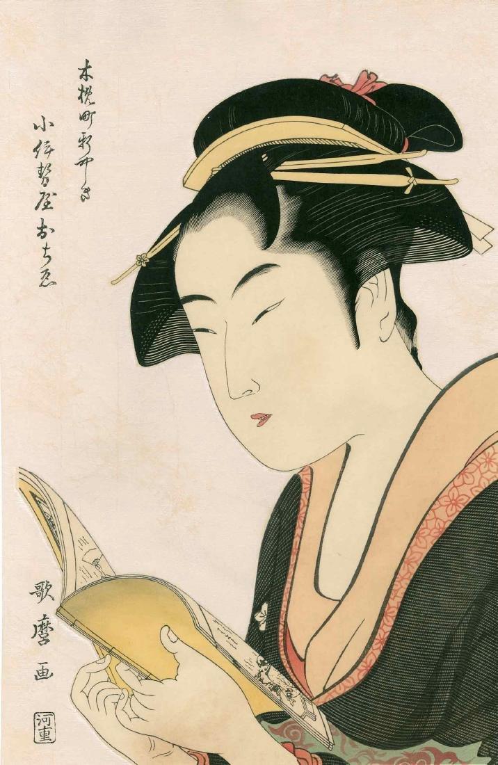 Utamaro: Ochie of the Ko-Iseya at Kobiki-cho