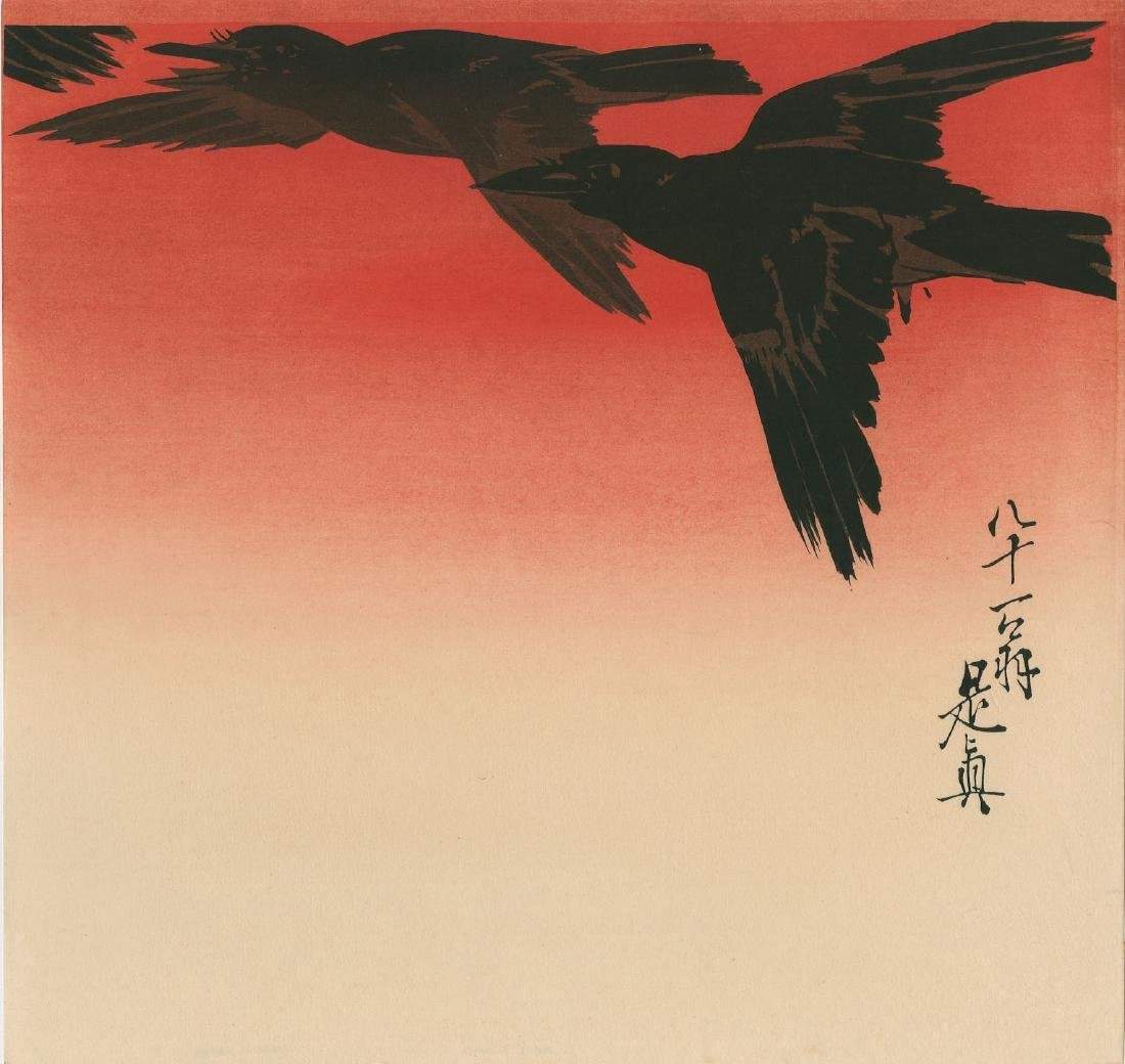Zeshin Shibata: Three Crows in Flight at Dawn