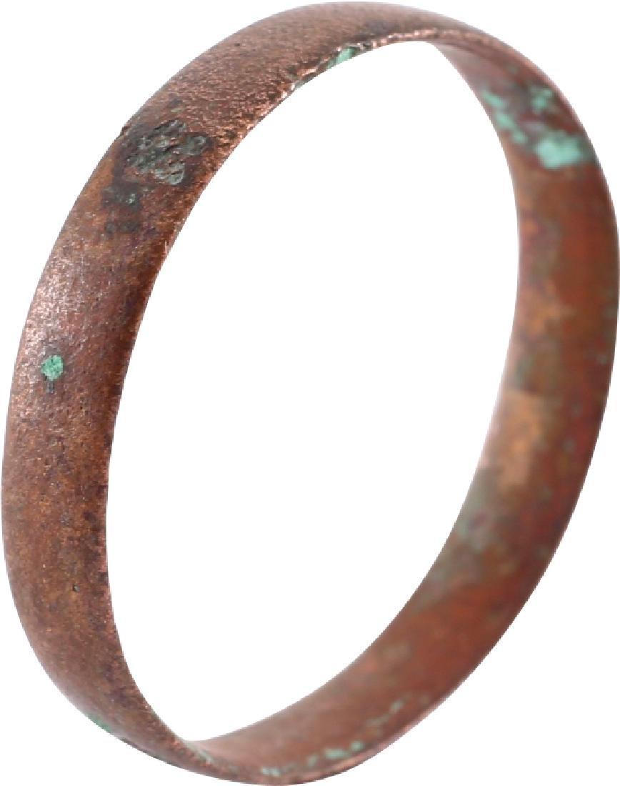Viking Man's Wedding Ring 850-1050 AD - 3